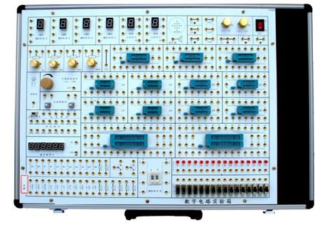 型数字电路实验箱