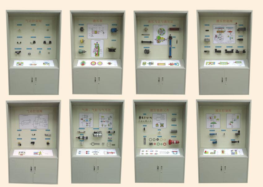 气动液压元件示教陈列柜,机械陈列柜,陈列柜基础